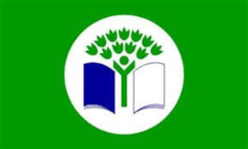 Green school logo.jpg